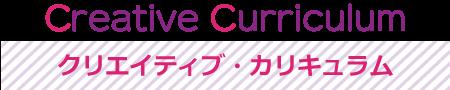 国際美容技能証明